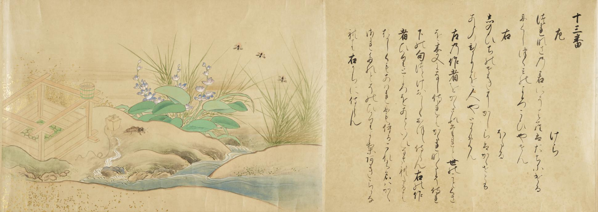Portion of a Japanese scroll with text and insects
